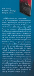 Maria Duszka -recenzja antologii ŁÓDŹ - TKANINA Z WADAMI